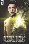 Boldly Go 2 Photo