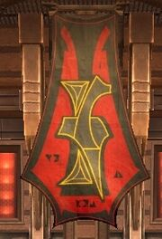 Emblem House of Torg