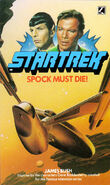 SpockMustDieCorgi2