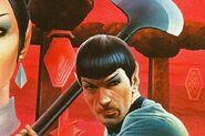 Spock Blish3corgi