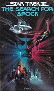 1984VHS-STTSFS