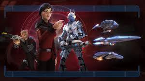 Starfleet Tactical
