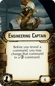 Engineering Captain