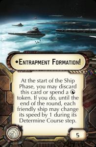 Swm21-entrapment-formation