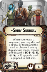 Shriv Suurgav