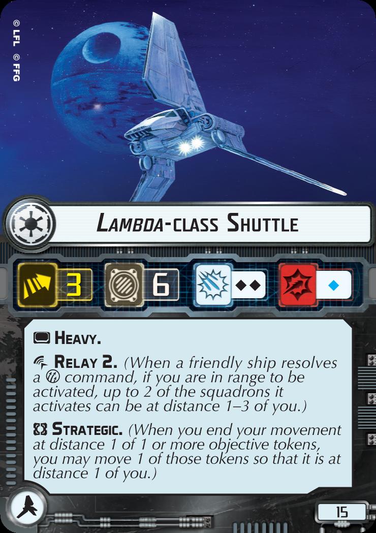 Swm24-lambda-class-shuttle