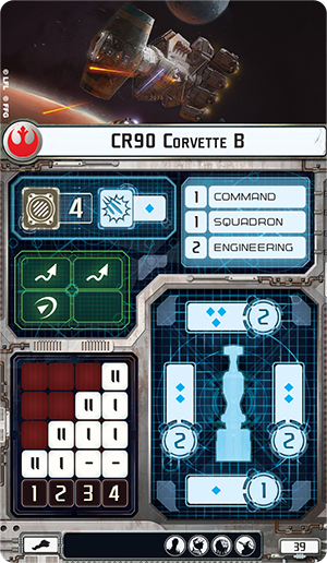 Cr90-corvette-B.png