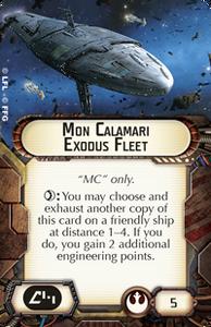 Swm30 card mon-calamari-exodus-fleet