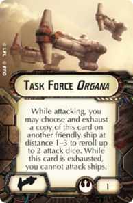 Swm27-task-force-organa