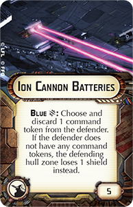 File:Ion-cannon-upgrade.png