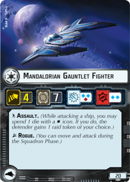 Gauntlet squadron