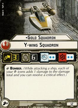 Gold Squadron
