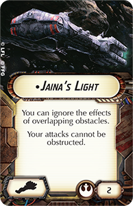 File:Jainas-light.png