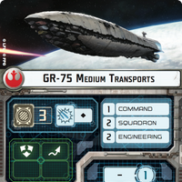 gr 75