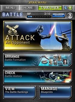 Battlemenu