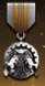 Platinum Podracer Medal
