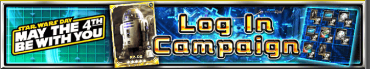 Log In Campaign May The 4th