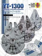 YT1300 Owners Manual Japanese