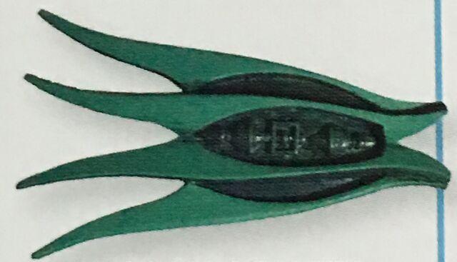 File:Zoorif feather motif-SWTVE.jpg
