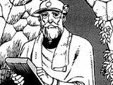 Xenoarchaeology/Legends