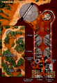 Tierfon Outpost Layout AoRSR.png