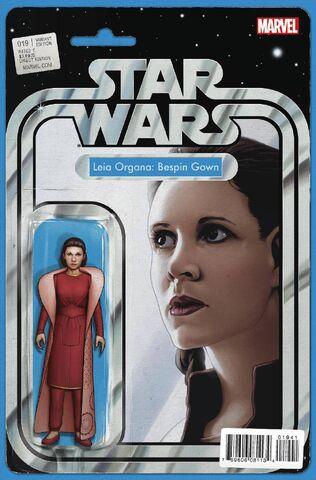 File:Star Wars 19 Action Figure.jpg