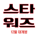 TLJ Korean Logo-alt