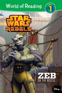 ZebtotheRescue-Hardcover