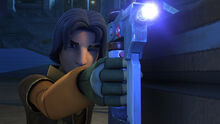 Ezra lightsaber blaster