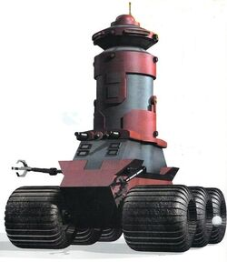 Fromm Tower Droid1