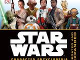 ვარსკვლავური ომების პერსონაჟების ენციკლოპედია: განახლებული და გაფართოებული