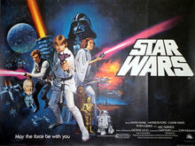 Star Wars style C poster 1977