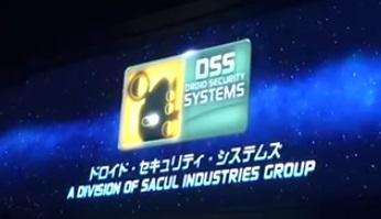 File:DSS-Sacul-ad.jpg
