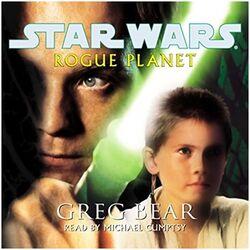Rogue Planet (audiobook)