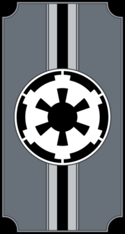 321px-Banner of the Galactic Empire (SWG) svg