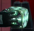 Dromund Kaas artifact.png