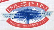 Port of the Cloud City logo