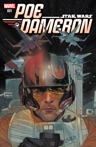 File:Poe Dameron 1 final cover.jpg