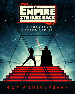 Empire-at-40-theatres