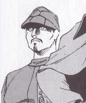 File:Jeihn manga.jpg