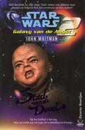 GalaxyFear 2 Dutch