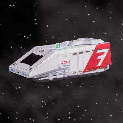 File:Dantooine Express StarSpeeder 1000.jpg