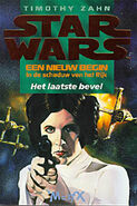 LastCommand Dutch