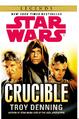 Crucible-Legends.png