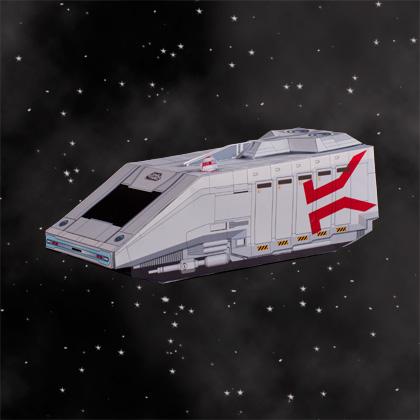 File:Air Alderaan StarSpeeder 1000.jpg