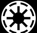 Galaktikus Köztársaság