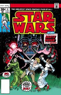Star Wars 4 - In Battle with Darth Vader