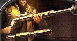 File:SG82 Rifle.jpg