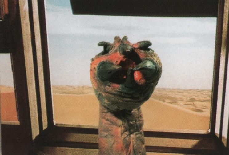 File:Jabba's lamproid.jpg