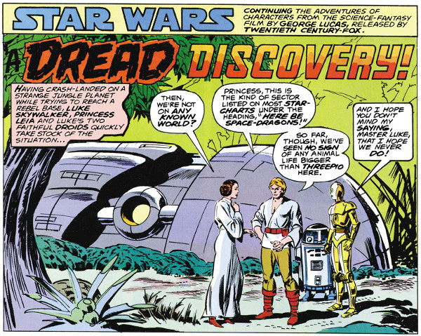 File:Dread discovery front panel.jpg